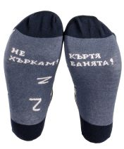 Socks with inscriptions