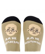 The General Shorty Socks