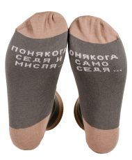 Socks with inscriptions - snoring